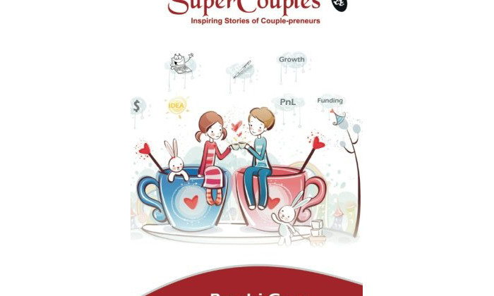 SuperCouples-Prachi Garg-Front Cover